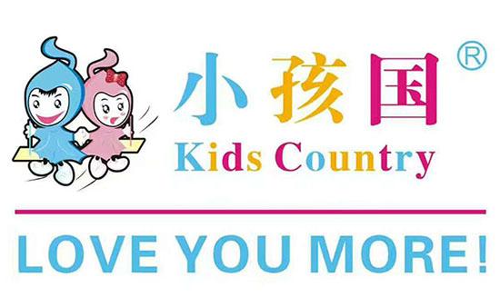 1 小孩国logo.jpg