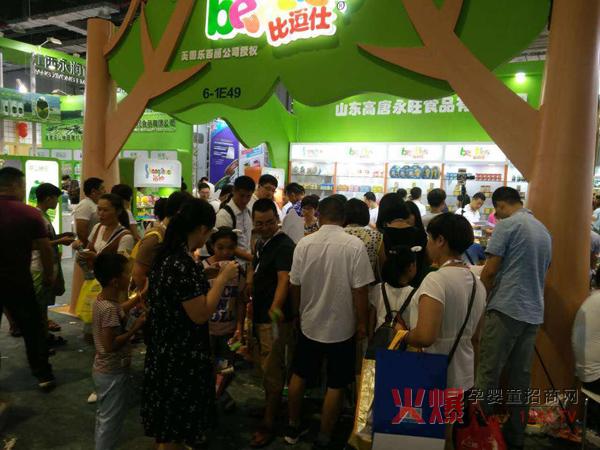 比上海天气还火热的是比逗仕展馆 引爆全场!