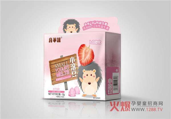 给宝宝添加零食 月半娃品牌酸奶溶豆豆