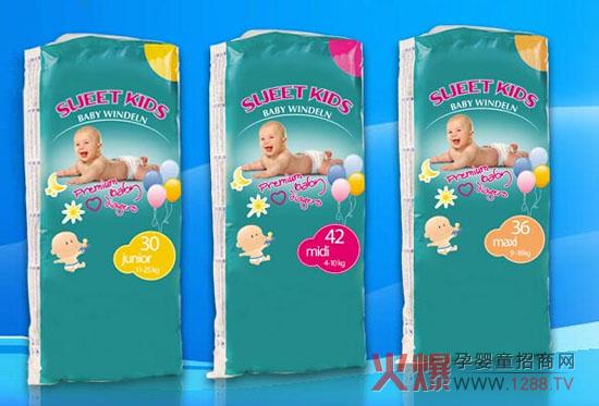 SWEET KIDS婴儿纸尿裤有哪些优势?
