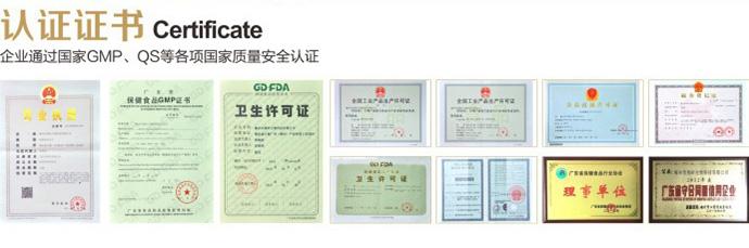 广州一禾科技公司认证证书.jpg