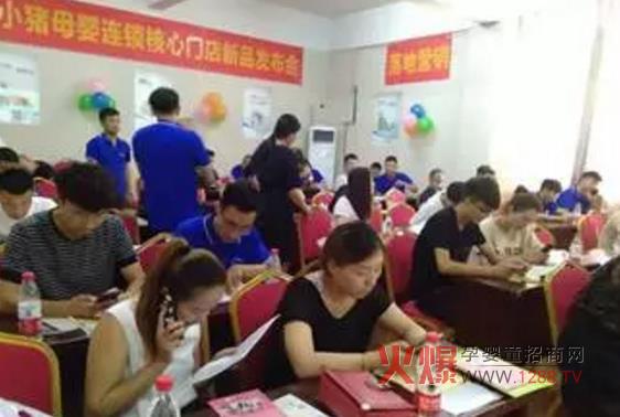 亲亲小猪孕婴新品发布会 广州小葵花天使惊艳全场