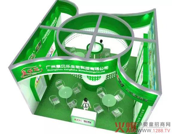 7月上海孕婴童展康保聪产品大放异彩完美收官