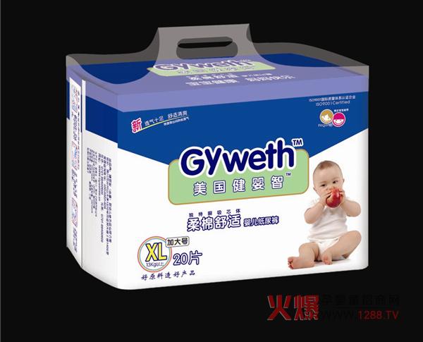 健婴智柔棉舒适纸尿裤 给宝宝极柔的舒适体验
