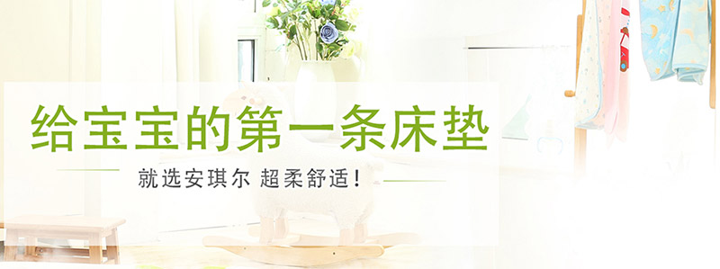小样中文字体设计