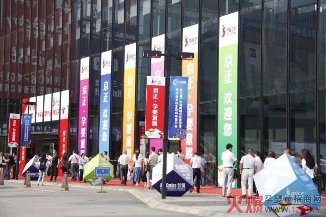 第26届京正・广州孕婴童产品博览会与您相约广州保利世贸博览馆