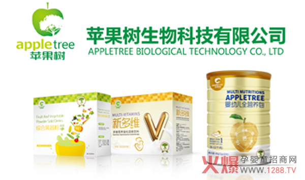 苹果树母婴营养品 自然与科技的融合