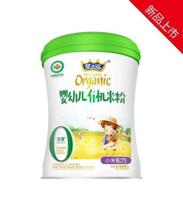婴之冠婴幼儿有机米粉-小米配方