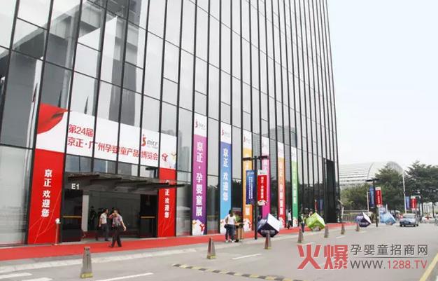 咪可与您相约第26届京正・广州孕婴童产品博览会