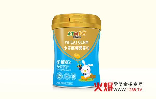 爱特麦宝品牌下的小麦胚芽营养粉有哪些?