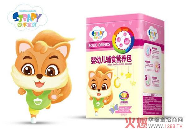 四季宝贝辅食营养包 优良品质为婴幼儿健康护航
