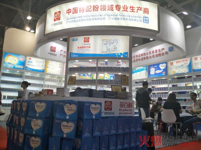 迪斯尼集团携广药白云山特殊营养粉耀动2017京正・广州孕婴童展
