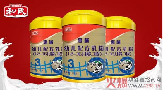 和氏圆润牛奶粉通过国家配方注册
