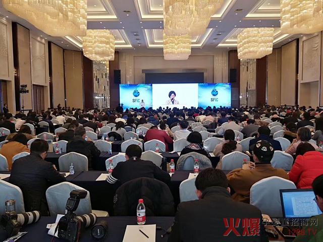 和天然张总出席第二届中国特殊医学用途配方食品产业发展论坛