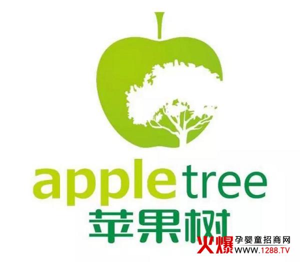 苹果树母婴营养品 专注宝宝生命早期1000天的营养