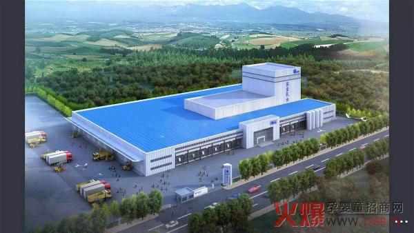 陕西英童乳业有限公司二期湿法工厂鸟瞰图.jpg