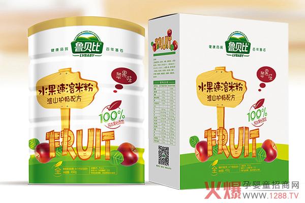 鲁贝比水果速溶米粉系列 有机原料搭配新鲜果蔬精华