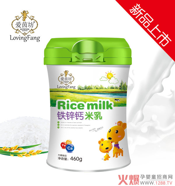 爱茵坊米乳工艺升级!口感细腻可直接吸食