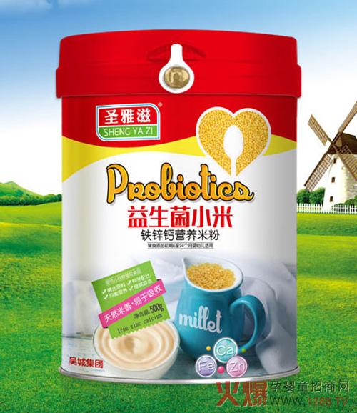 圣雅滋益生菌小米米粉 优势组合整肠促吸收