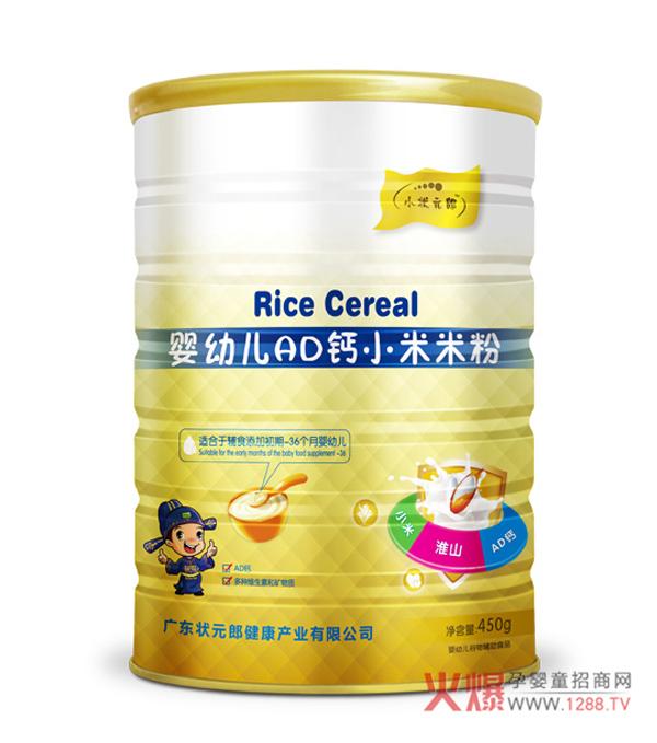 华北制药小状元郎米粉 更健康更丰富的宝宝辅食