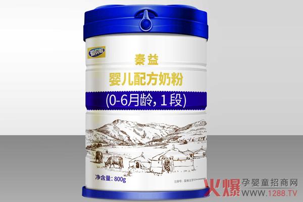 国食配方|秦益配方奶粉有哪些特点?