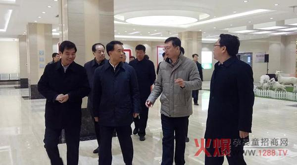 陕西省委常委、省委政法委书记杜航伟莅临和氏乳业集团视察指导