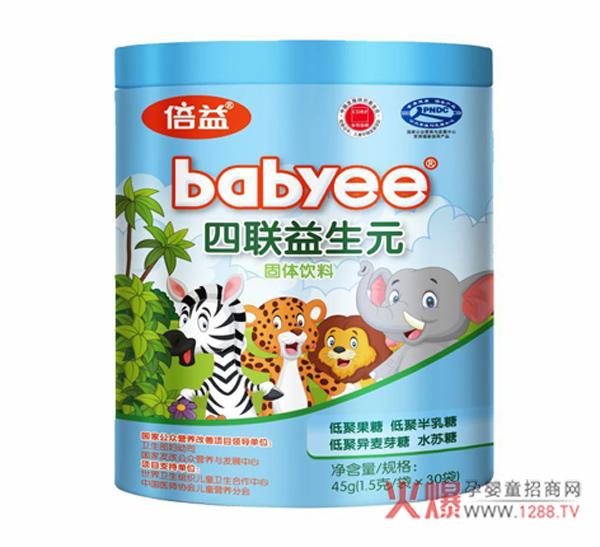 倍益四联益生元 让每一个宝宝都能拥有健康好肠道