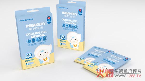 婴贝可俐医用退热贴 物理降温使用更安心