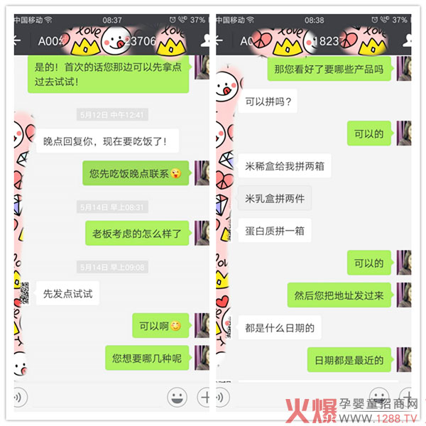 热烈祝贺江西君康实业与河南商丘经销商成功合作!