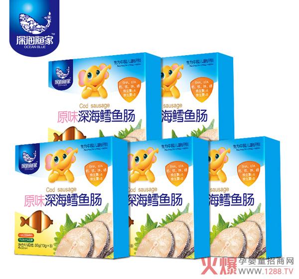 深海渔家高端海产品零食,专为中国儿童研制,食材顶级,口碑炸裂!