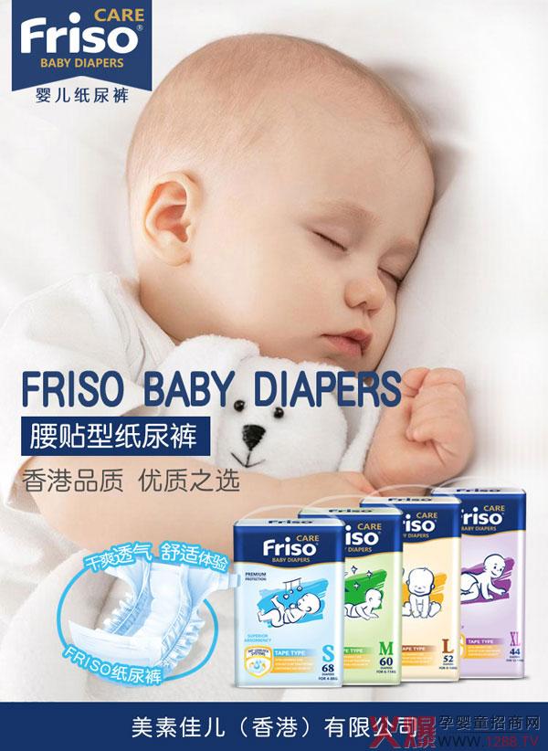 美素佳儿婴儿纸尿裤 一片让宝宝安睡整夜