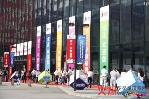 11月京正・广州国际孕婴童展 你想知道的信息都在这里