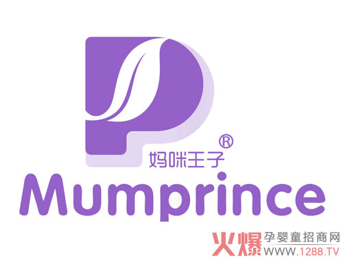 CCTV战略合作伙伴!妈咪王子哺喂品新款亮相上海CBME孕婴童展,为宝宝们量身设计,福利丰厚!