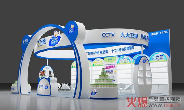 自主品牌,12年专注!嘤嘤嗳携实力新品征战第18届CBME国际孕婴童展