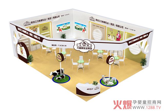 一路前行,开启新征程!力维康迎战第18届CBME中国孕婴童展