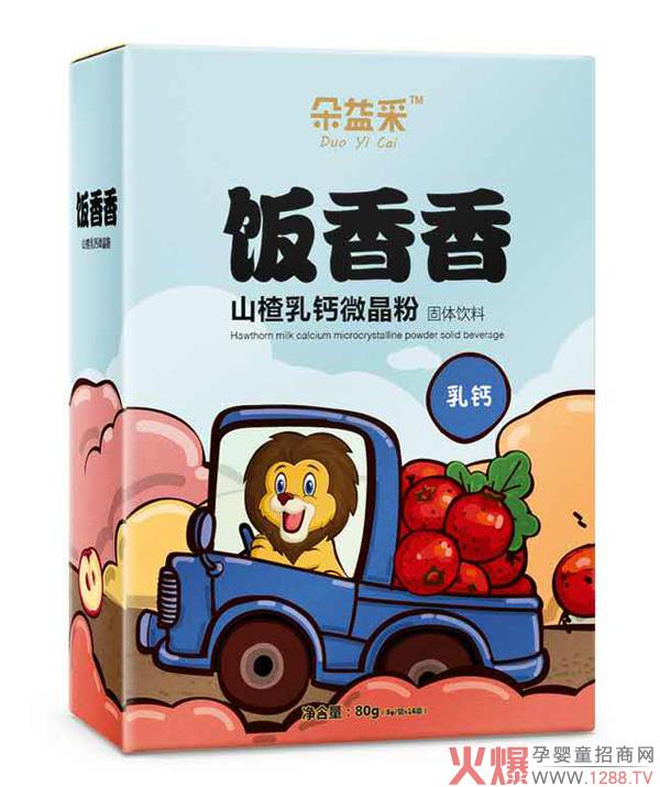 包装上可爱的小狮子面带微笑开着汽车,塑造出一个可爱,童趣,健康的