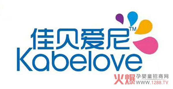 """2018CBME倒计时5天!佳贝爱尼与你倾情相约魔都上海,""""61F33""""展位,为君等候!"""