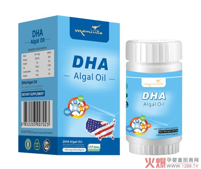 妈咪唯他进口DHA藻油 提高免疫力明目益智