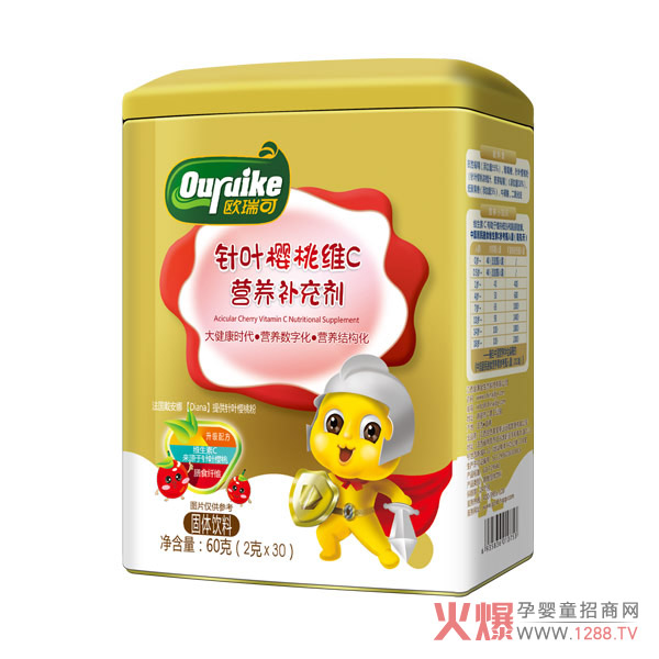 欧瑞可针叶樱桃维C营养补充剂 孩子补充维生素的好帮手