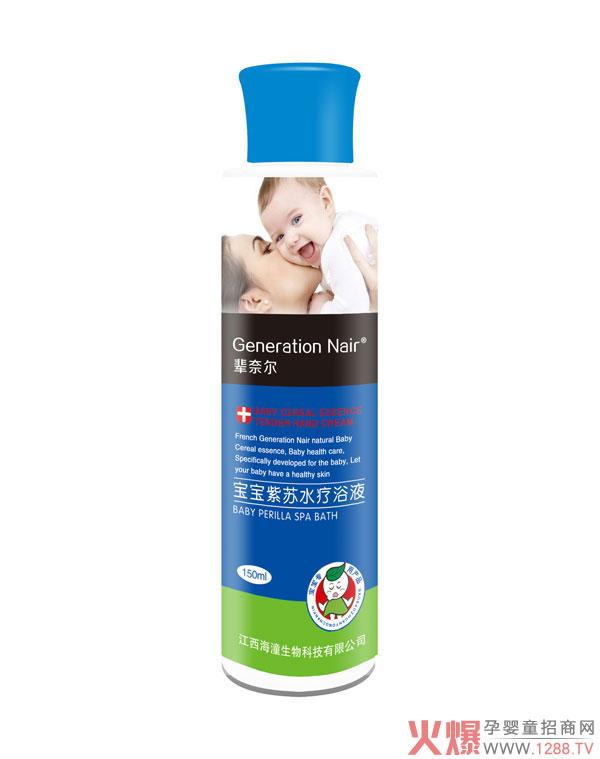 辈奈尔水疗浴液 纯正温和增强免疫力