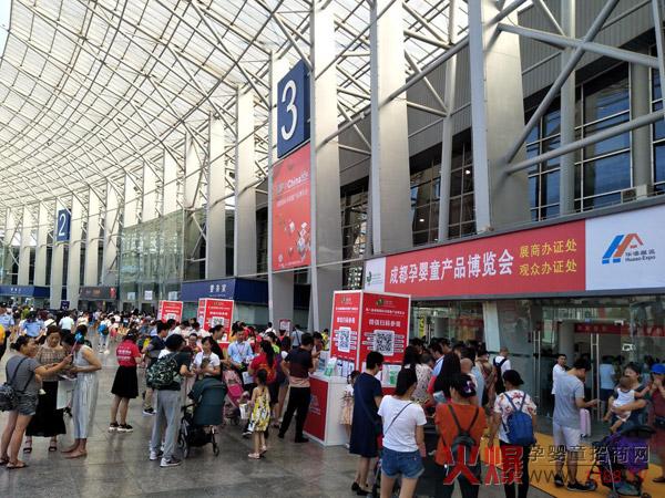 2019第9届成都国际孕婴童产业博览会邀您相约中国西部国际博览城