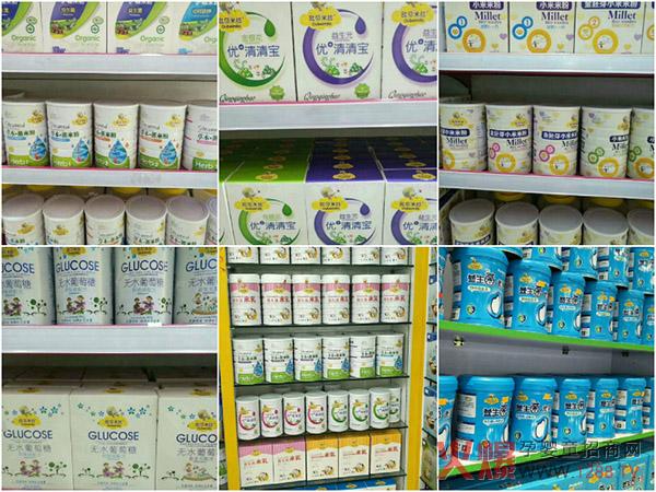 欧贝米拉爆款营养品,利润大,复购率高,数千家母婴店上货热卖!