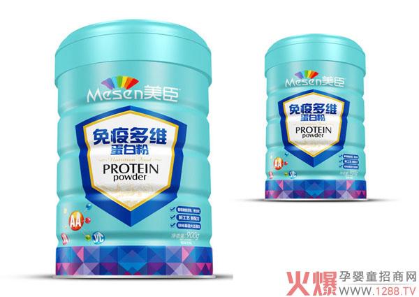 美臣蛋白质粉 健康营养易消化吸收