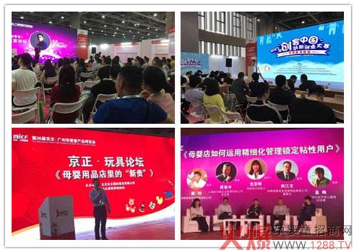 2018京正・广州孕婴童展即将全新开启 精彩活动抢先看