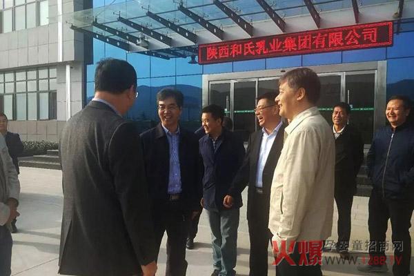 陕西省国资委副主任邹满绪莅临和氏乳业集团参观