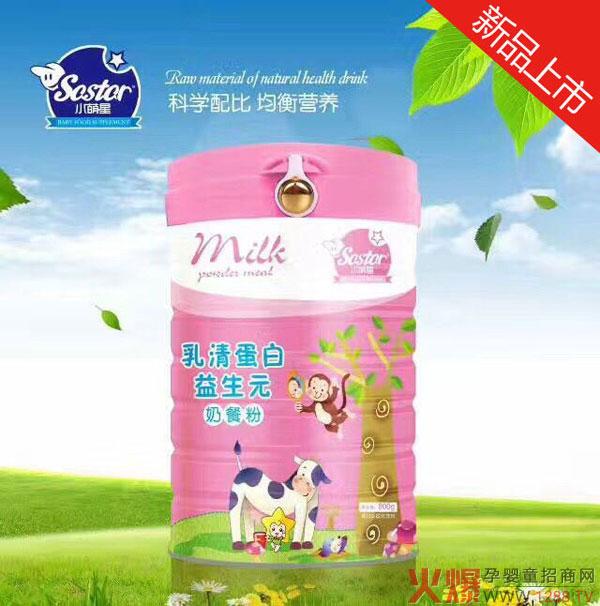 小萌星奶餐粉 新型营养品增强抵抗力