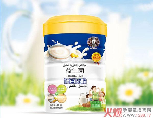 佳正堂蛋白质粉全新升级 原料优营养纯度高