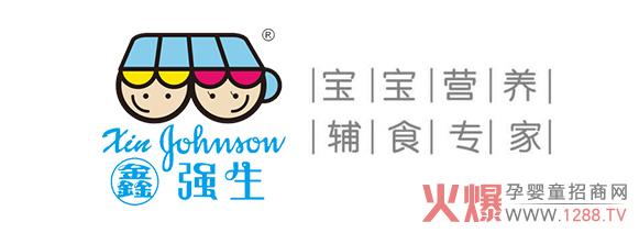 鑫强生logo.jpg