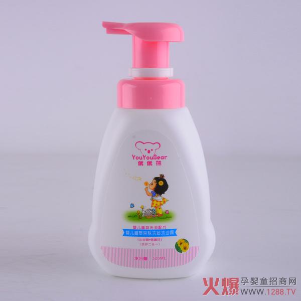 优优熊婴儿洗发沐浴露 植萃果萃亲肤