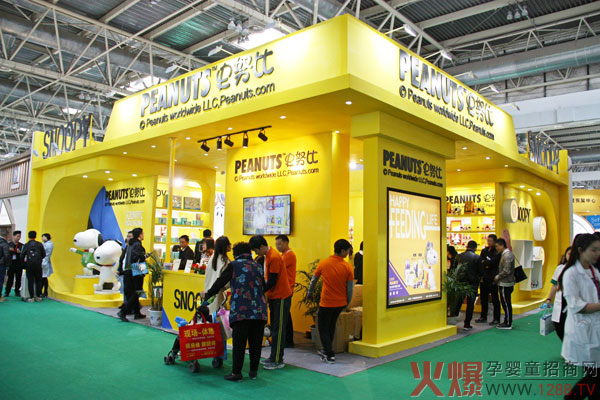第29届京正・北京国际孕婴童展览会前瞻.jpg